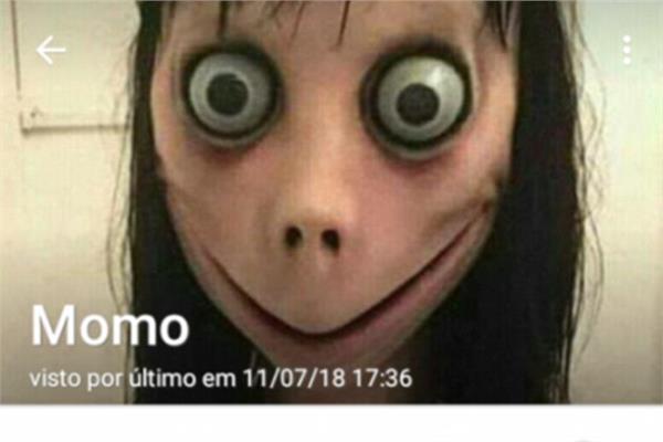 momo المخيفه