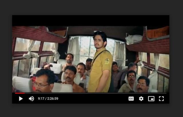 অমর সঙ্গী ফুল মুভি | Amar Sangee (2018) Bengali Full HD Movie Download or Watch