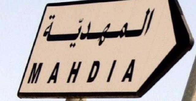 المهدية : وقفة احتجاجية بسبب تردي وضعية الطرقات