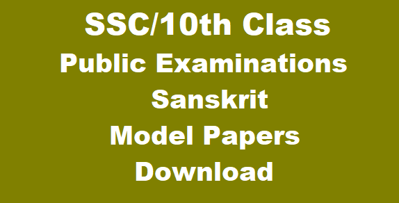 SSC/10th Class Public Examinations Sanskrit New Pattern Blue Print Model Papers Download /2020/03/SSC-10th-Class-Public-Exams-Sanskrit-New-Pattern-Blue-Print-Model-Papers-Download.html