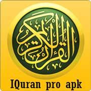 تطبيق القرآن الكريم برو iquran pro apk الأصلي