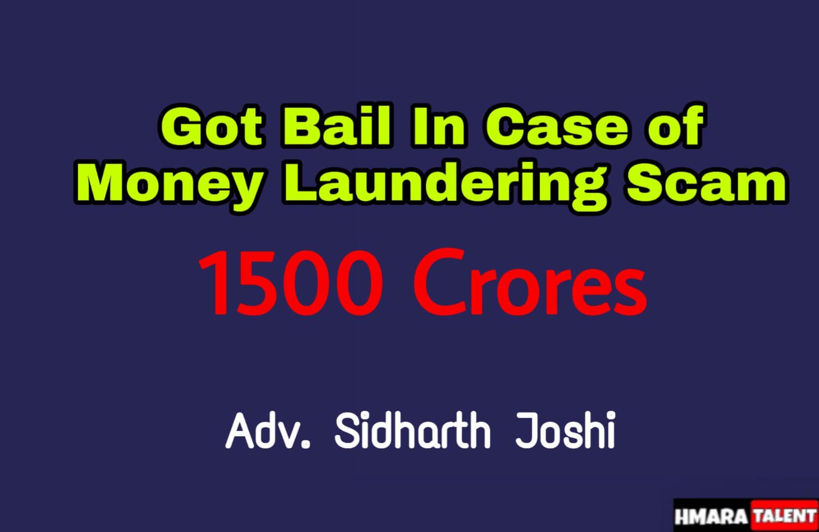 Andhra Pradesh High Court Granted Regular Bail In Rs. 1,500 Crores Case of ED