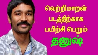 Dhanush takes practice to act for Vetrimaran Movie
