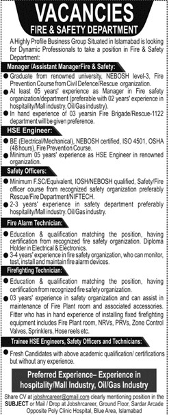 High Profile Business Group Fire & Safety Department Jobs 2021 - Online Apply - jobshrcareer@gmail.com