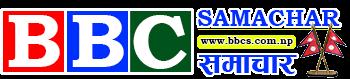 BBC Samachar - No 1 News Portal Site of Nepal