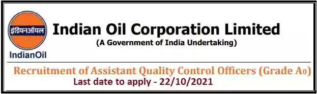 IOCL Quality Control Officers Vacancy Recruitment 2021
