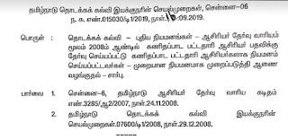 IMG_20201018_103747