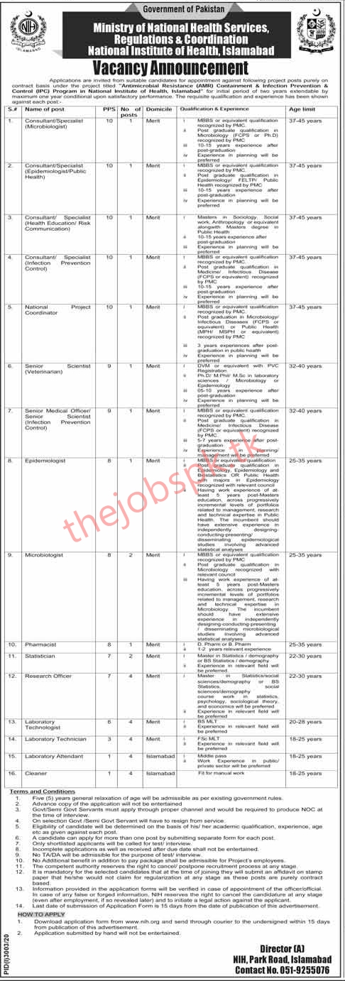 Ministry Of National Health Services, Regulations & Coordination National Institute of Health Jobs 2020 Latest