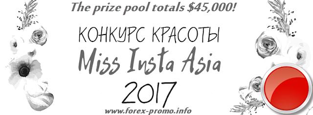 miss-instaforex-asia 2017