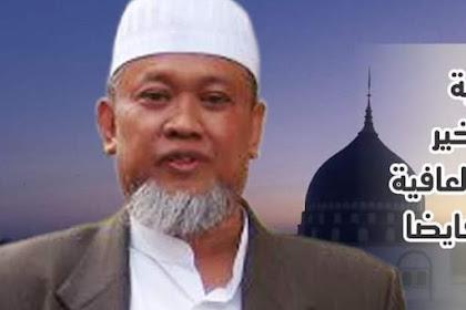 Abah Hanif Muslih Mranggen | Korban Covid 19 termasuk orang yang mati shahid