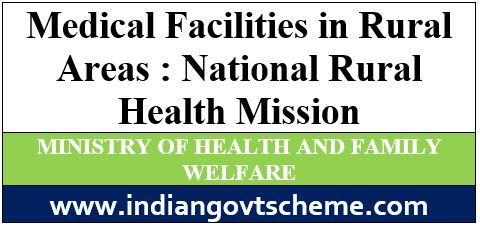 Medical Facilities in Rural Areas