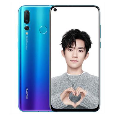 سعر و مواصفات هاتف جوال Huawei Nova 4 هواوي Nova 4 بالاسواق