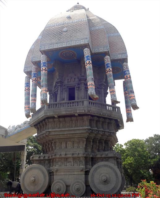 Valluvar Kottam Stone Car