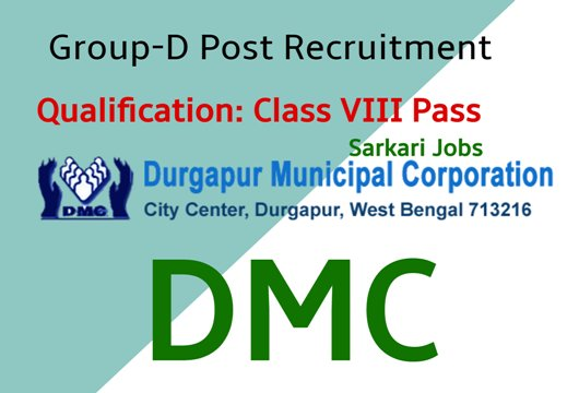 Recruitment for Various Group D Post in DMC