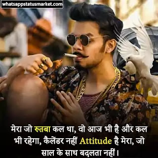 captions for pictures of yourself attitude