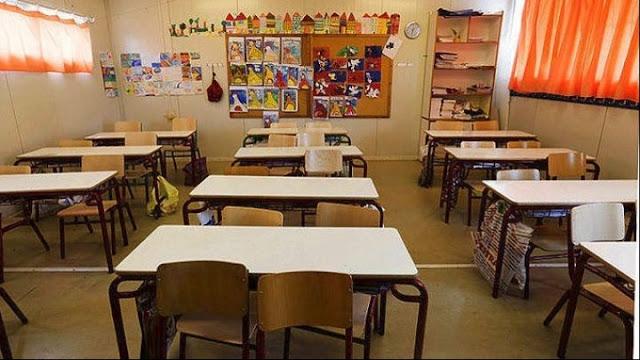 Παρατείνεται το κλείσιμο όλων των σχολείων