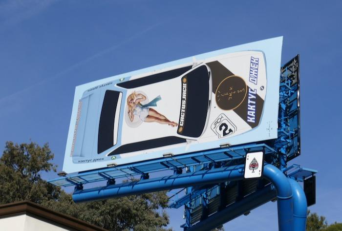 Cactus Jack billboard