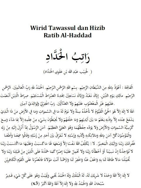 membaca rotib al-haddad dan manfaatnya