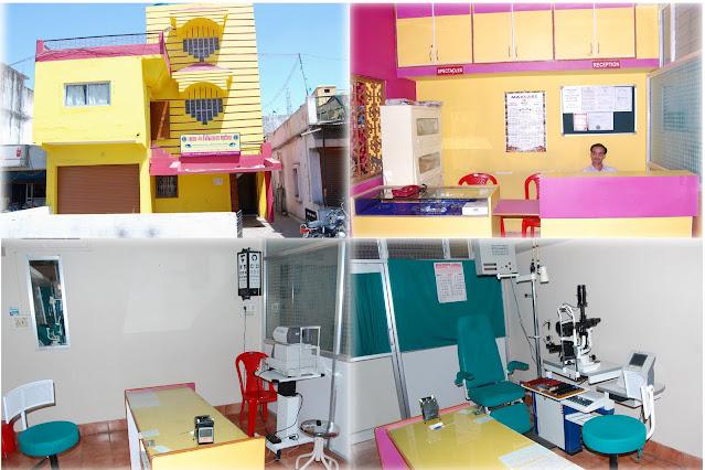 LIONS EYE HOSPITAL , Parasia  Job for optometrsit