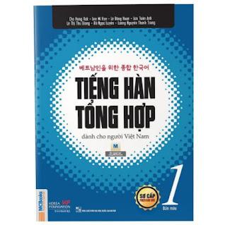 Tiếng Hàn Tổng Hợp Dành Cho Người Việt Nam - Sơ Cấp 1 (Bản Màu) ebook PDF-EPUB-AWZ3-PRC-MOBI
