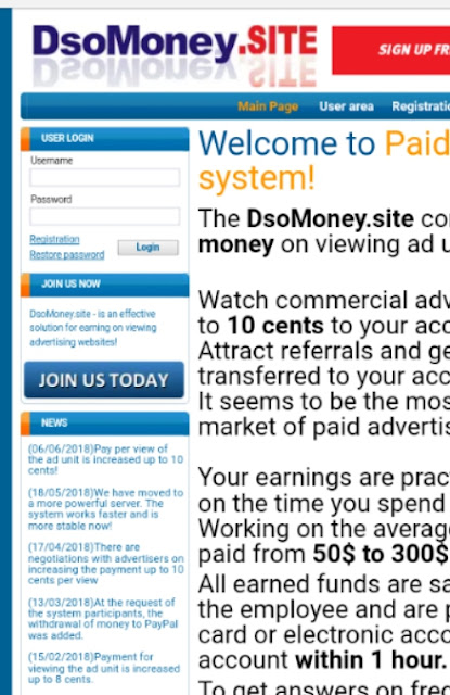 HOW TO MAKE MONEY WITH DSOMONEY  SITE, HOW IT WORKS, SCAM OR LEGIT