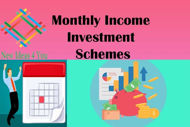 2020 Best Monthly Income Investment Schemes. Types and features of Monthly income plans