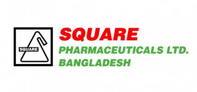 স্কয়ার ফার্মাসিউটিক্যালস চাকরির খবর ২০২১ - Square Pharmaceuticals Job Circular 2021 - স্কয়ার গ্রুপ চাকরির খবর ২০২১