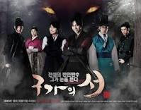 Gu Family Book Drama Korea Terpopuler 2013