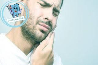 افضل مضاد حيوي طبيعي للاسنان متوفر في المنزل