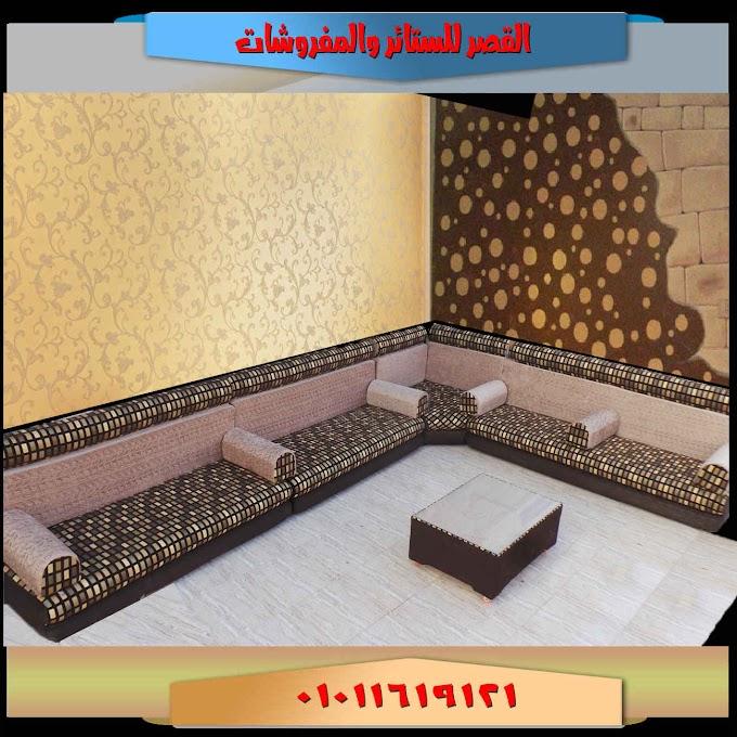مجلس عربي قعدة عربي بني مشجر في سادة بيج