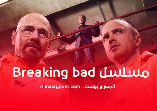 افضل مسلسلات اجنبية من وجهة نظر المشاهد العربي 2020