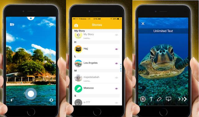 رفع الصور والفيديوات إلى السناب شات للآيفون عبر تطبيق SnapyUpload