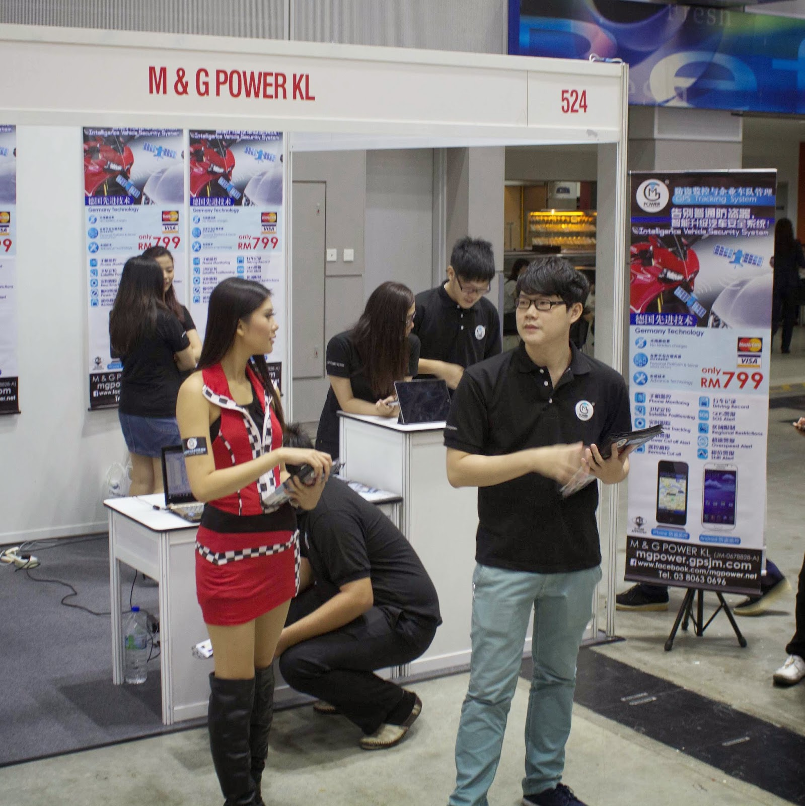 Coverage of PIKOM PC Fair 2014 @ Kuala Lumpur Convention Center 382