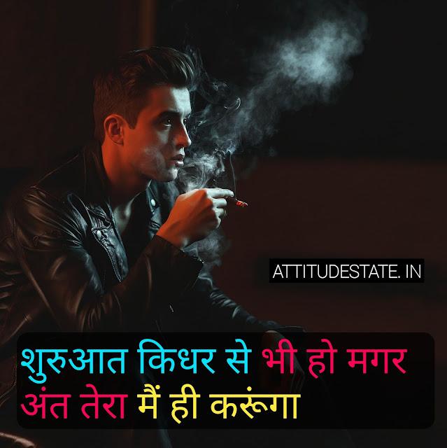 killer attitude status in hindi fb home