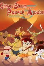 chhota-bheem-paanch-ajoobe-2014-hindi