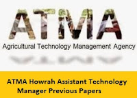 ATMA Howrah Assistant Technology Manager Previous Papers