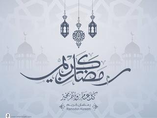 صور رمضان كريم 2021 مكتوب عليها كل عام وانتم بخير