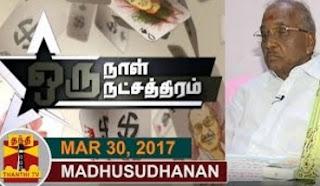 Oru Naal Natchathiram | A Day with AIADMK (Puratchithalaivi Amma) Candidate Madhusudhanan