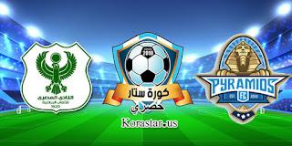 نتيجة مباراة بيراميدز والمصري في الكونفدرالية الأفريقية اليوم الأحد 12-01-2020