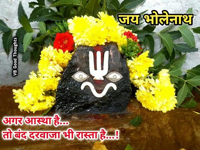 #suvichar, सुविचार हिंदी - Good Thoughts In Hindi On Life - sunder vichar