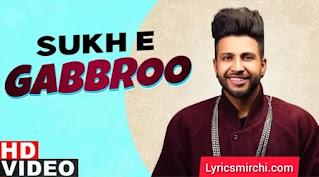 Gabbroo गबरू Song Lyrics | Sukhe Muzical Doctorz  | Latest Punjabi Song 2020