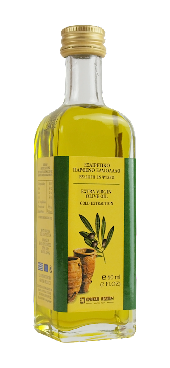 PNG   FAMILY RENDERS: OLIVE OIL 03 BY FARMERTBONE