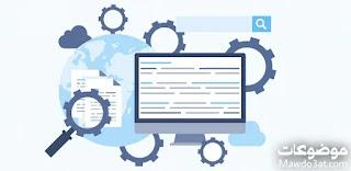 برنامج محرك البحث