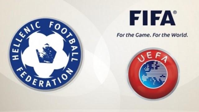 Επιστολή Γραμμένου σε FIFA και UEFA αδειάζει τον Αυγενάκη