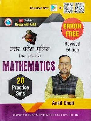 Rojgar With Ankit UPSI Maths Book PDF Download