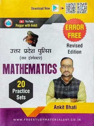 Rojgar With Ankit UPSI Maths Practice Set Book PDF Download