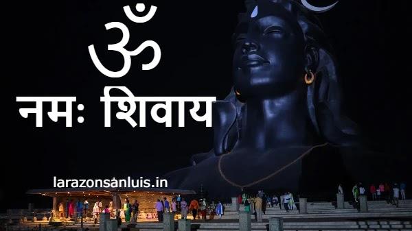 OM Namah Shivaya Images wallpaper
