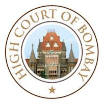 Bombay High Court Sarkari Naukri