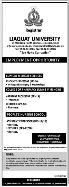 liaquat-university-of-medical-health-sciences-jobs-2021-advertisement