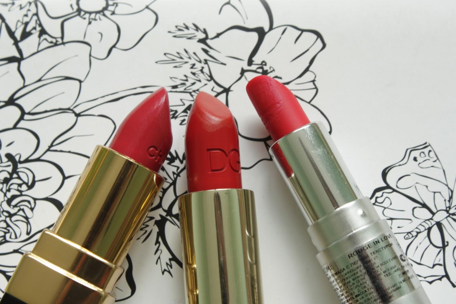 Chanel Rouge Coco Ultra Hydrating Lip Colour В Оттенке 442 -4056